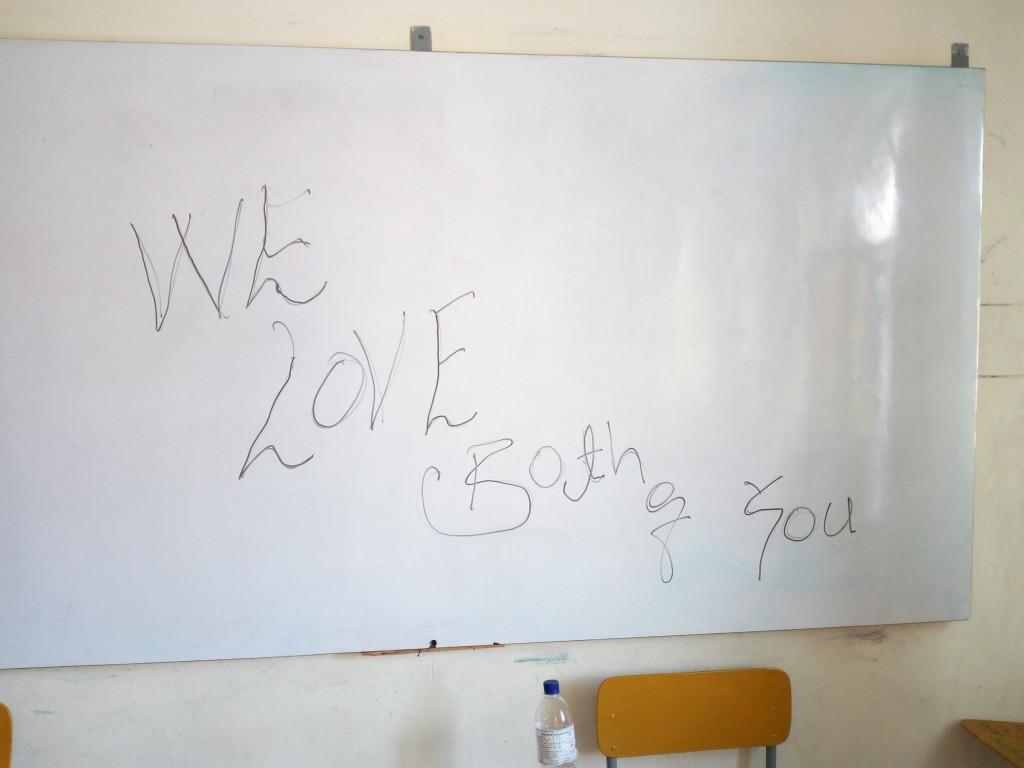 Nápis na tabuli, prekvapenie, ktoré si pre nás pripravili študenti, 2017